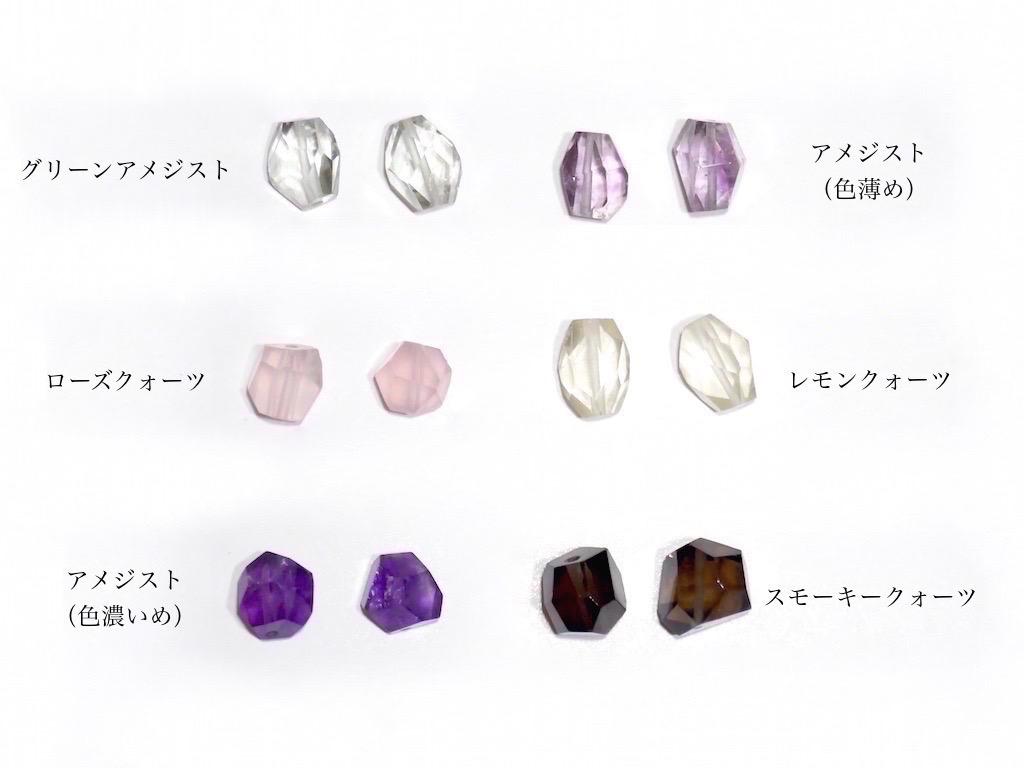 tomoshibi天然石